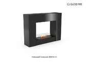 Напольный биокамин Gloss Fire EDISON m-1